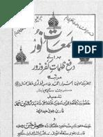 Lamaat-E-Noor by maulana kausar hasan