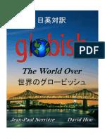 globishtheworldover