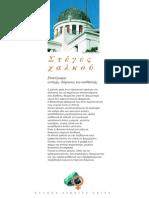Pub PDF 264