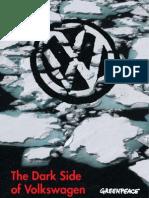 vw_report