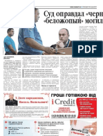 Article from RIA 29/06/2011