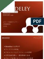 Mendeley Teaching Presentation Japanese