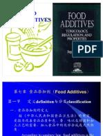 Aditivos en Chino