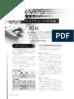 LinuxVPS1
