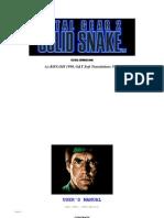 Solid Snake Manual