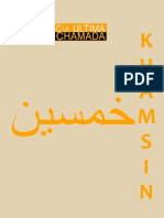 Dossier Khamsin