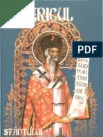 Patericul Sf. Grigorie Dialogul