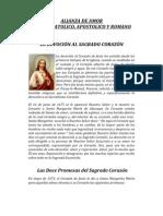 SAGRADO CORAZON DE JESUS | ALIANZA DE AMOR