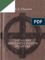 38472775-Pilaev