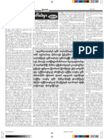 2011-06-29-article