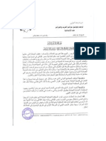 Misrata Declaration