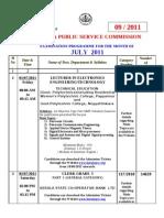 Exam Prog July 2011