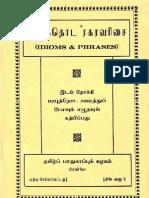 Tamil Idioms