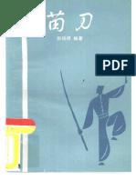 Guo Ruixiang - miao dao -1986