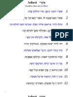 Ashrei - Hebrew Text