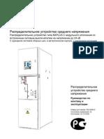 NXPLUS С модульной_Инструкция_2008_(редакция_2010)