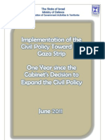 Implementation of the Civil Policy Towards the Gaza Strip (1)
