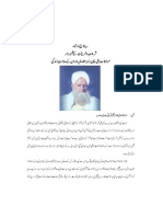 Maulana Hamid Ali Khan Sahib. (Rehmat ullah Alleh)