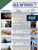 Heb Newsletter - June 2011