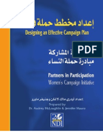 Designing an Effective Campaign Plan in Arabic