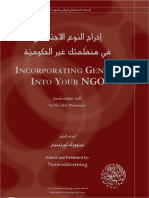 Incorporating Gender Into the Ngo in Arabic