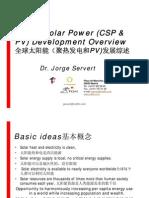 E-C Global Solar Power (CSP PV) Global Development Overview