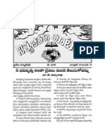 Words of Eternal Life -May 2011 - In English & Telugu