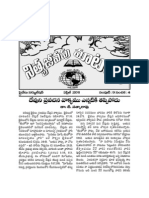 Words of Eternal Life - April 2011 - In English & Telugu