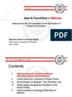 Discrimination and Favoritism in Bahrain [2005]