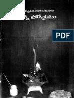 Agnihotramu