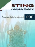 Fasting in Ramadan from Quran &  Sunnah
