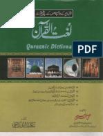 Lughatul Quran