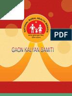 Gaon_Kalyan_Samiti