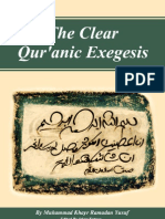 The Clear Qur Anic Exegesis