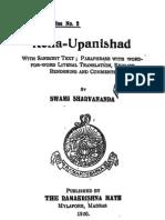 Kena Upanishad - Translated with notes by Swami Sharvananda