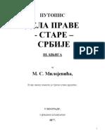 Milos S. Milojevic - Putopis Dela Prave (Stare) Srbije Knj. III
