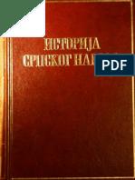 Sima Cirkovic Istorija Srpskog Naroda Knjiga1