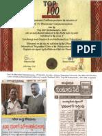 Top 100 Professionals - 2011 Certificate of Prof. Dr Bhavanari Satyanarayana and News paper Cuttings