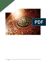 Coran Phonétique
