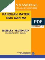 6. Mandarin
