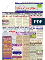 Ter Issue 28 Yr. 8 Front