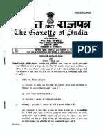 MDG- 2005 for Petroleum Dealers