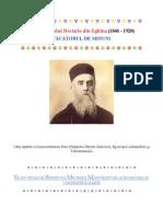 Viata Sfantului Nectarie din Eghina - Facatorul de minuni (1846 - 1920)