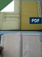 滿洲話《新約全書》1280x768.pdf