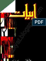 Abiyat by Mushfiq Khawaja Khawaja