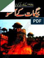Sarmaya-e-Urdu (Part I)