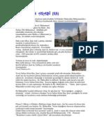 Muhyiddin İbn Arabi-Biyografisi_şiirleri_mektubu