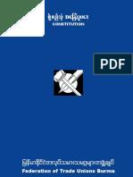 Ftub Constitution