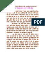 Rina Haran  Ganpati Ganesha Stotram for Removing debt