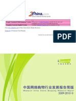 2009-2010 China E-Commerce Development Brief Report